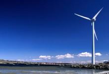 Basinfo om vindkraftverk