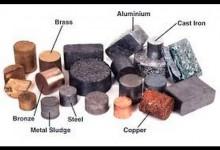 Material för Luftförvärmare