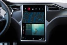 ett bilinfotainmentsystem som är snyggt och intuitivt.
