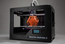 3D printar.