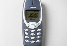 Mobiltelefon som aldrig går sönder