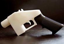3D Utskrift av vapen